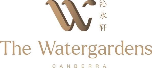 Watergardens Logo